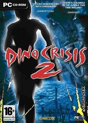 恐龙危机2恐龙危机2中文版下载攻略秘籍