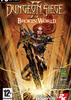 地牢围攻2破碎的世界