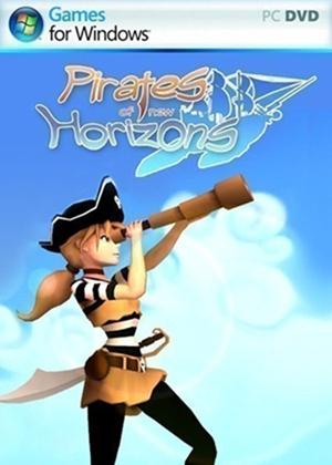 新地平线的海盗