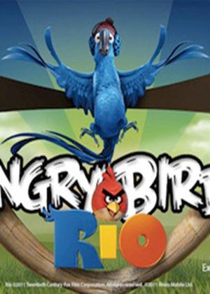 愤怒的小鸟攻略愤怒的小鸟之里约大冒险愤怒的小鸟电脑版