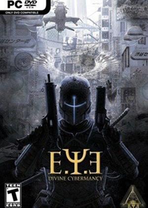 黑客战队异度神兆黑客战队异度神兆中文版下载攻略秘籍