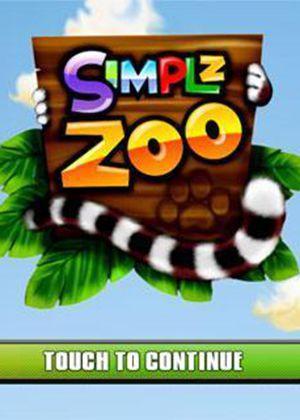 简约人生:动物园