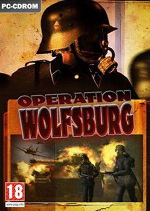 沃尔夫斯堡行动沃尔夫斯堡行动下载沃尔夫斯堡行动攻略