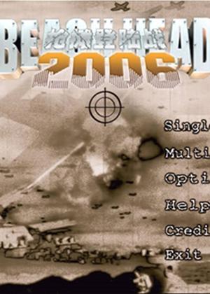 抢滩登陆抢滩登陆战2006抢滩登陆战2006简体中文版