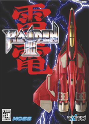 雷电3中文版下载修改器