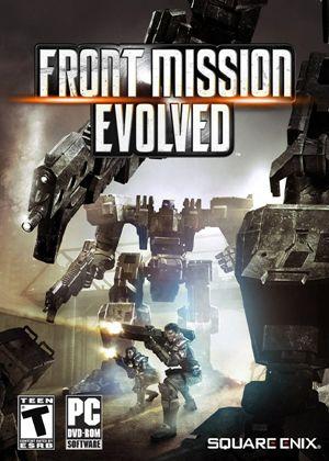前线任务:进化