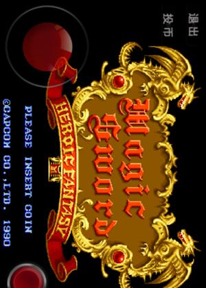 魔法之剑英雄幻想魔法之剑英雄幻想攻略魔法之剑英雄幻想下载