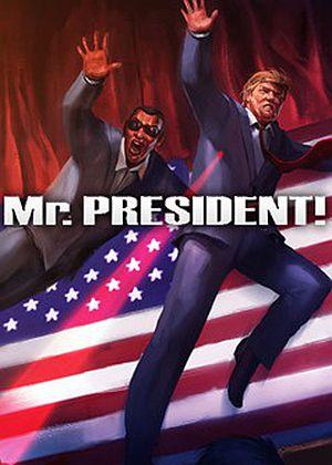 总统先生总统先生下载攻略秘籍