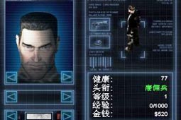 孤胆枪手3尖兵使命中文版图片