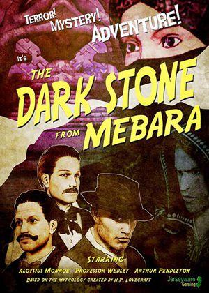 梅巴拉的黑暗之石