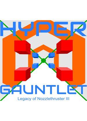超级挑战:诺兹来撒斯特三世的遗产