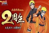 《火影忍者OL》两周年福利收割 宇智波一族崛起