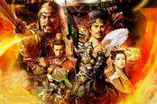《三国志13:威力加强版》跳票到2017年2月16日