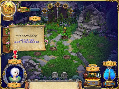 五号魔法门花园五号魔法门花园中文版下载五号魔法门花园攻略