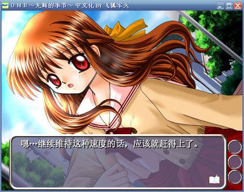 one光辉的季节one光辉的季节中文版下载one光辉的季节攻略