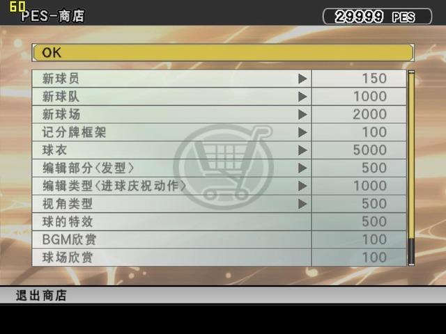 实况足球6实况足球实况足球6中文版下载