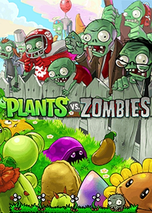 植物大战僵尸年度版