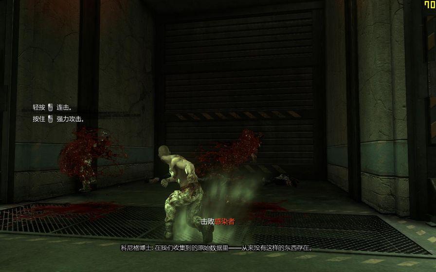 虐杀原形2虐杀原形2中文下载虐杀原形2作弊器