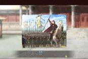 《三国志13威力加强版》各威名路线结局介绍