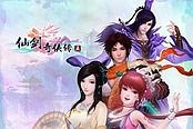 《仙剑5》主机版过审 或许不是PS4和Xbox One版