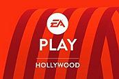 EA E3试玩游戏公布 《FIFA 18》《极品飞车20》