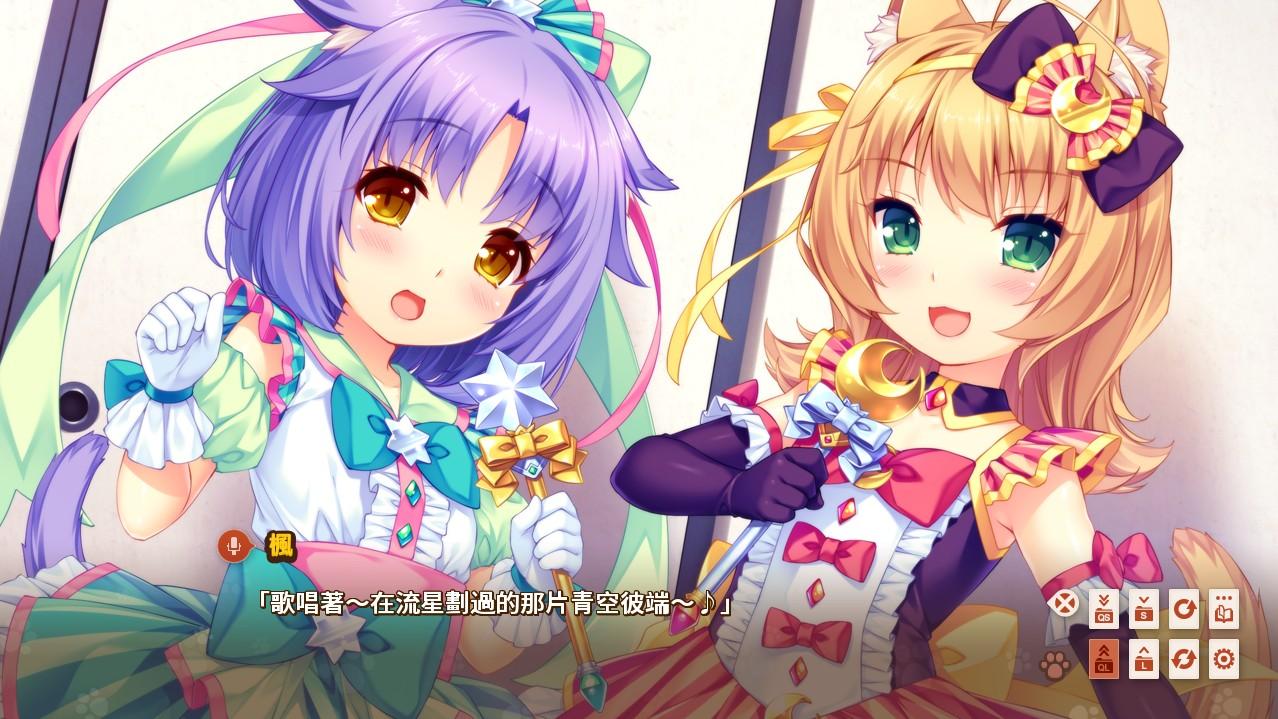 巧克力与香子兰Vol3巧克力与香子兰Vol3中文版下载攻略秘籍