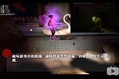 《求生之路2》对抗模式全特感及人类打法技巧视频教学