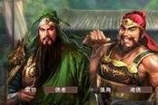 《三国志13》英杰传赤壁合纵视频攻略