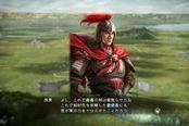 《三国志13》207三顾茅庐剧本破局心得