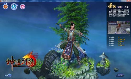 歷史戰場極致體驗 《神道三國》首測試玩評測