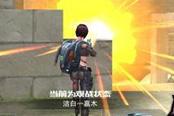 MOBA射击革命 4399《枪战英雄》三大革新玩法颠覆上线