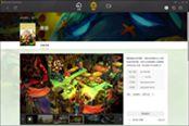 精品佳作《堡垒》上架腾讯WeGame平台 10月发售