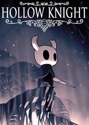 空洞骑士空洞骑士中文版下载攻略秘籍
