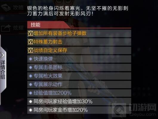 CF手游AK47无影综合评测 无影实用性全解析