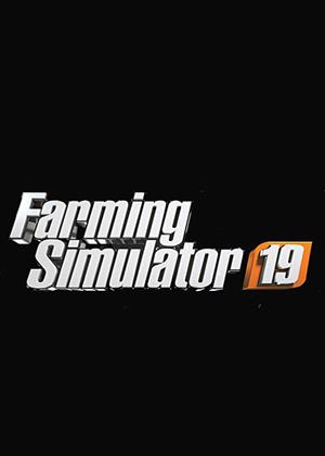 模拟农场19中文版