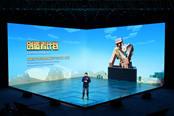 《我的世界》开发者大会:打造顶尖UGC游戏平台