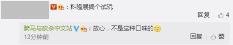 《骑砍2》要来了? 骑砍中文站郑重宣布有消息要发布
