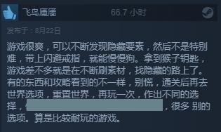 """""""这游戏真香"""" 《遗迹:灰烬重生》Steam好评率89%"""