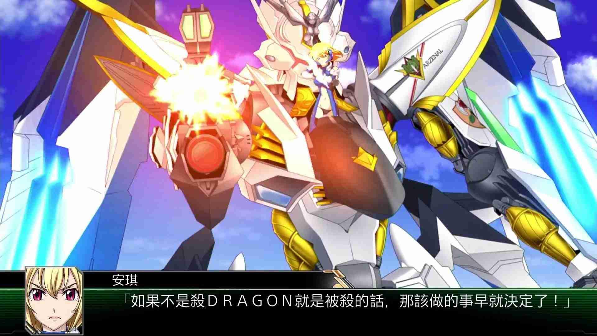 超级机器人大战V图片