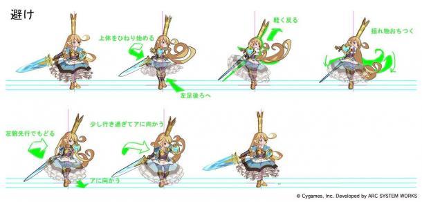 还原度很高《碧蓝幻想VS》新设计图及预告片公布