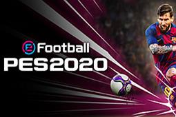 实况足球2020图片