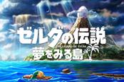 塞尔达传说织梦岛大鹫塔全宝箱位置图文攻略