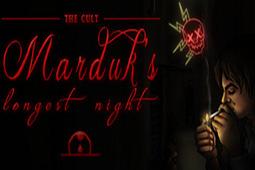邪教:马尔杜克最长的夜晚图片