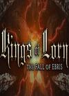 洛恩國王:埃布里的墮落中文版