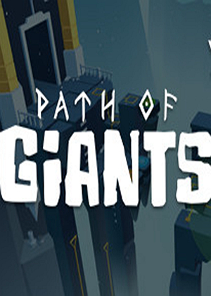 巨人之路圖片