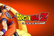 《龙珠Z:卡卡罗特》将推出更新 缩短加载时间