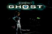 《星際爭霸:幽靈》Xbox可玩版泄露 諾娃魅力足