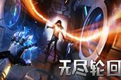《无尽轮回》科幻恐怖游戏PC版 今年夏季发售