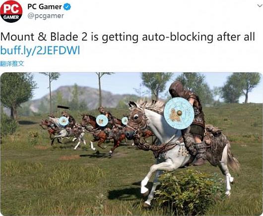 《騎馬與砍殺2:領主》官方表示未來將添加自動格擋