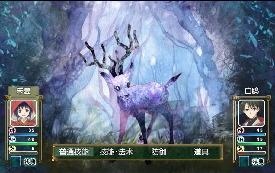 一角之森图片